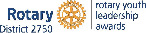国際ロータリー第2750地区RYLA委員会